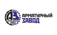 Арматурный завод