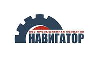 Промышленная компания Навигатор